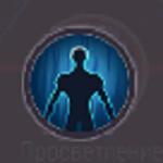 """Руководство по прохождению инстанса """"Город Инея: Начало"""""""